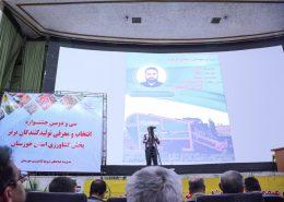 سی و دومین جشنواره انتخاب و معرفی تولیدکنندگان برتر بخش کشاورزی استان خوزستان
